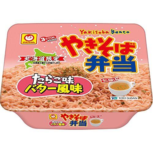 マルちゃん やきそば弁当 たらこ味バター風味 111...