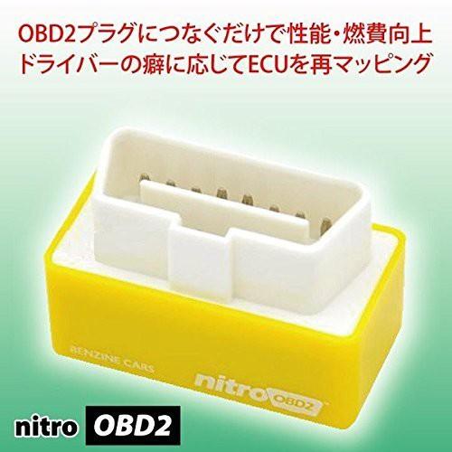 「Origin」 ニトロOBD2 OBD2アイテム つなぐだけ...