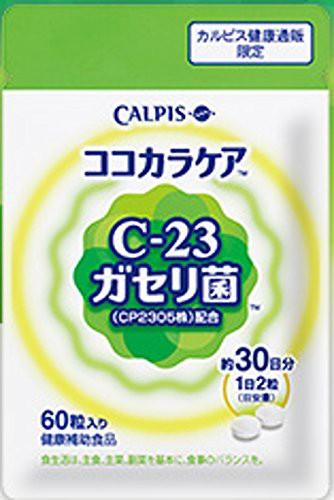 カルピス ココカラケア C-23ガセリ菌(CP2305株...