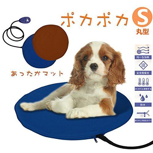 ホットカーペット あったか 猫&犬マット ペット用...