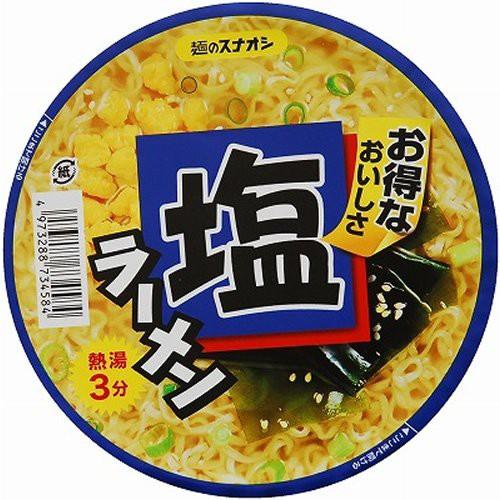 麺のスナオシ 塩ラーメンカップ 12個