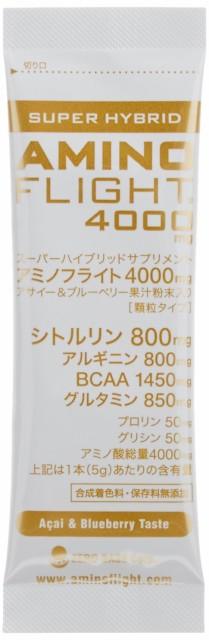 アミノフライト アミノ酸 4000mg アサイー&ブル...
