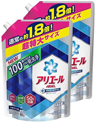 【まとめ買い】 アリエール 洗濯洗剤 液体 イオン...