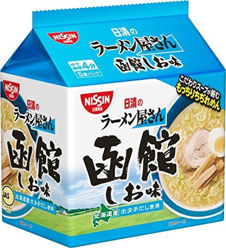日清のラーメン屋さん 函館しお味 5食P×6個