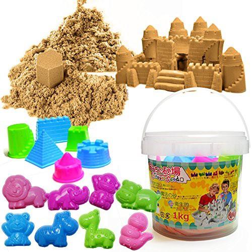 おうちで砂場 チラカサンド 1kg お片付けに便利な...