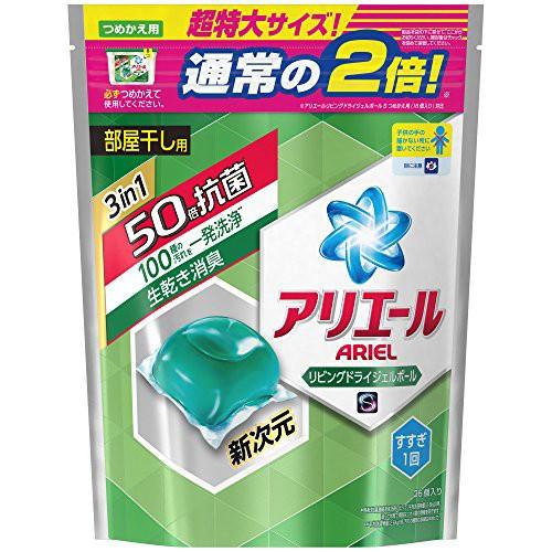 アリエール 洗濯洗剤 液体 リビングドライジェル...