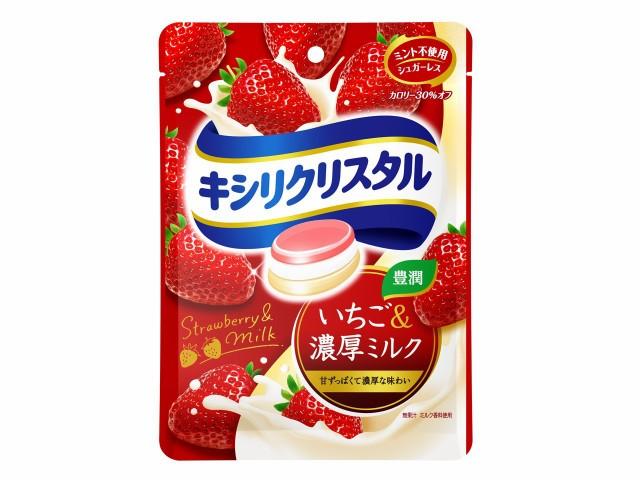 モンデリーズ・ジャパン キシリクリスタルいちご...