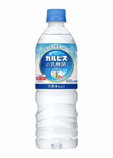 アサヒ飲料 おいしい水プラス 「カルピス」の乳酸...