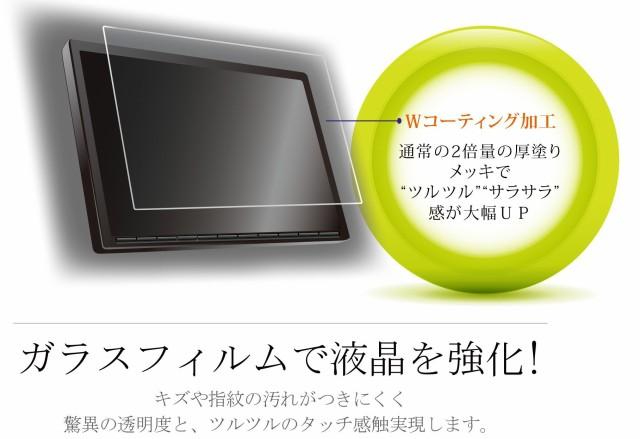 クールモバイルカンパニー 液晶保護強化ガラスフ...
