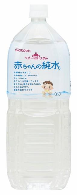 ベビーのじかん 赤ちゃんの純水 2L×6本