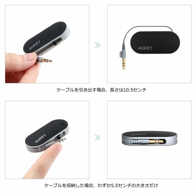 AUKEY Bluetooth トランスミッター Bluetooth送信...