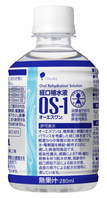 大塚製薬工場 経口補水液 オーエスワン 280mL丸PE...