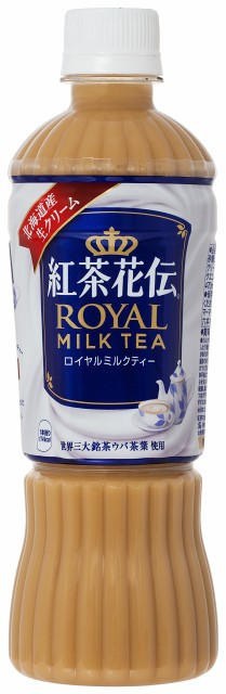 コカ・コーラ 紅茶花伝 ロイヤルミルクティー 470...