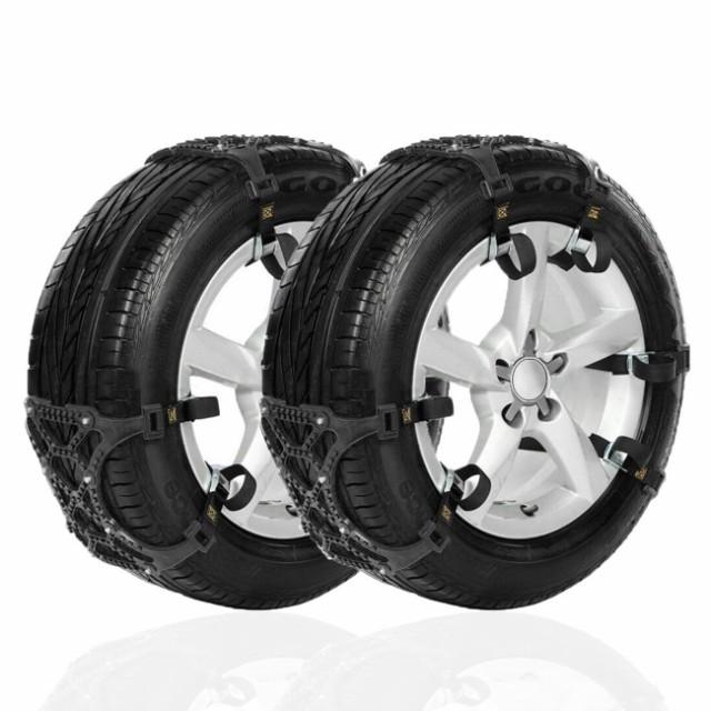 非金属タイヤチェーン 簡単取り付け 冬の必需品 ジャッキアップ不要 165mm-265mmまでタイヤに対応