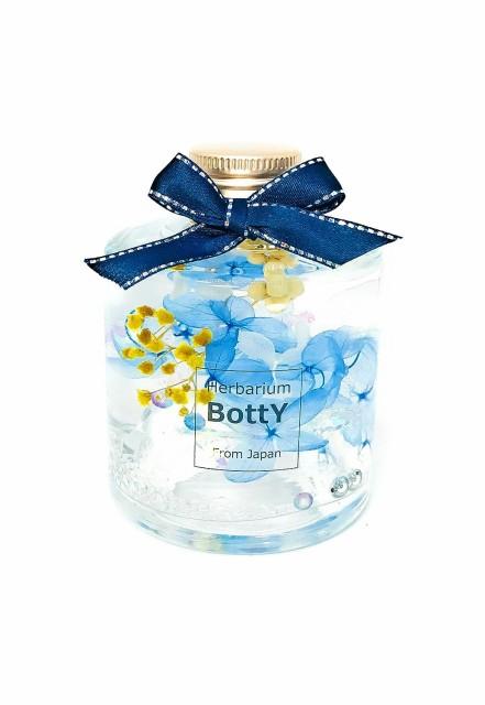 ★ブルーの紫陽花で爽やかに♪★ 人気のBottYハ...