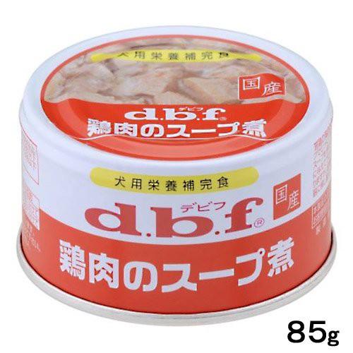 デビフ 鶏肉のスープ煮 85g 正規品 国産 ...
