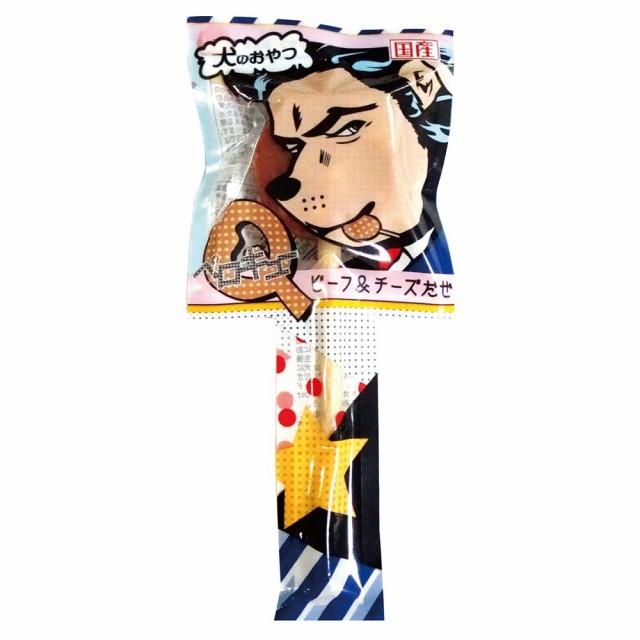 わんわん 犬のおやつ ペロQ ビーフ&チーズ ...