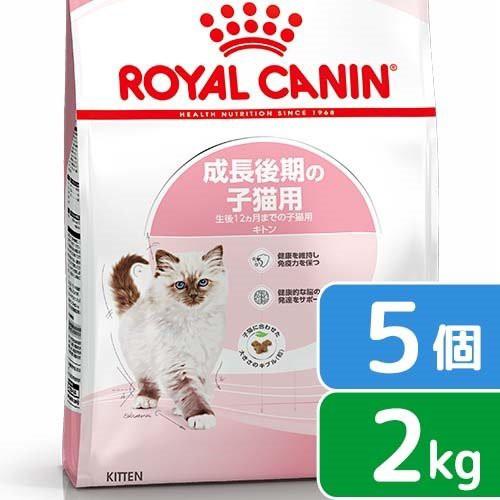ロイヤルカナン 猫用 キャットフード 猫 キトン ...