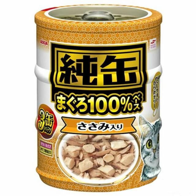 アイシア 純缶ミニ3P ささみ入り 65g×3...