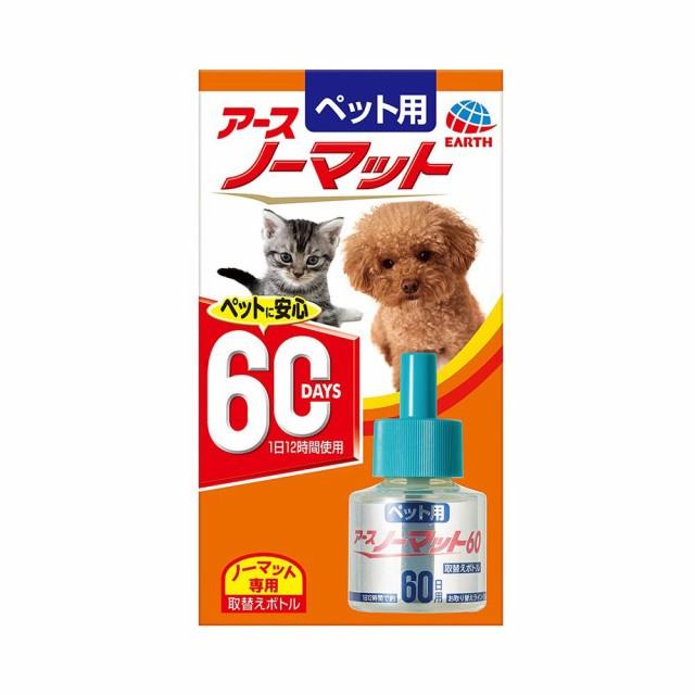 ペット用 アースノーマット 60日用 取替えボ...