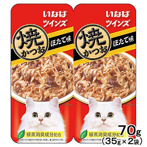 いなば 焼かつおツインズ ほたて味 70g(3...