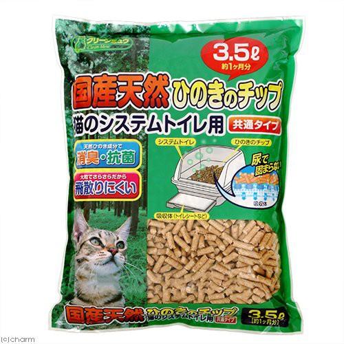 猫砂 クリーンミュウ 木製 国産天然ひのきのチ...