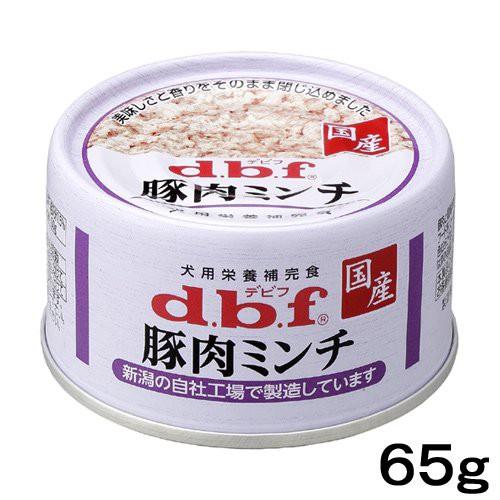 デビフ 豚肉ミンチ 65g ドッグフード