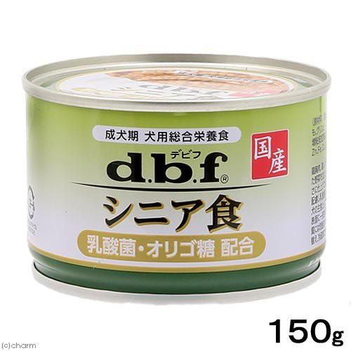 デビフ シニア食 オリゴ糖・乳酸菌配合 150...
