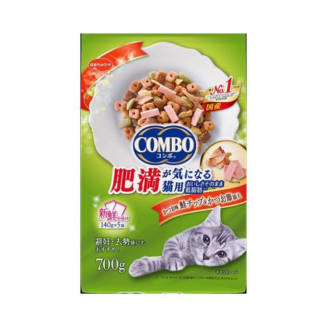 コンボ キャット 肥満が気になる猫用 かつお味...