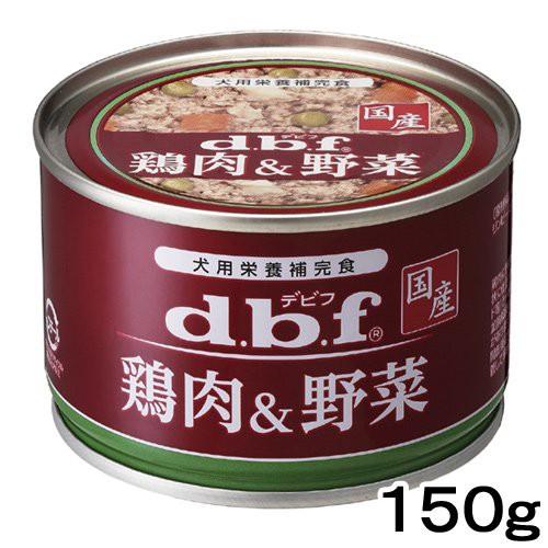 デビフ 鶏肉&野菜 150g ドッグフード