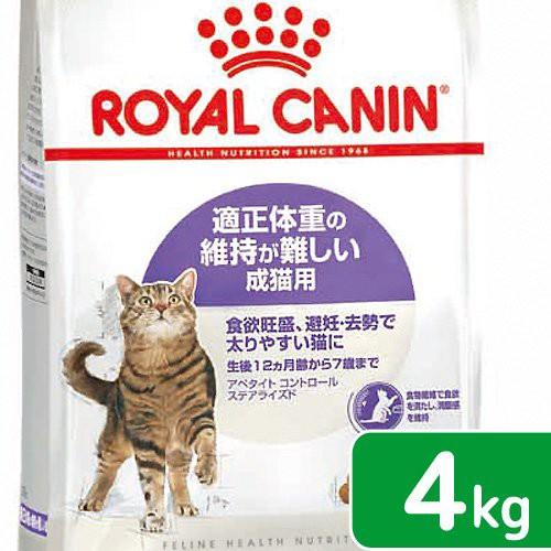 ロイヤルカナン 猫用 キャットフード 猫 アペタイ...