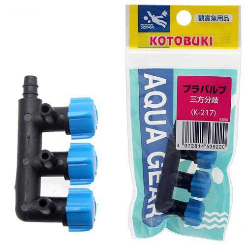 コトブキ工芸 kotobuki プラバルブ 三方分岐