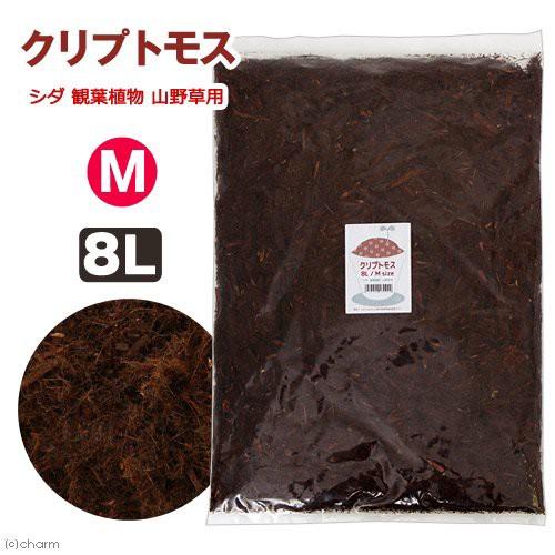 天然樹皮培養土 クリプトモス Mサイズ 8L ...
