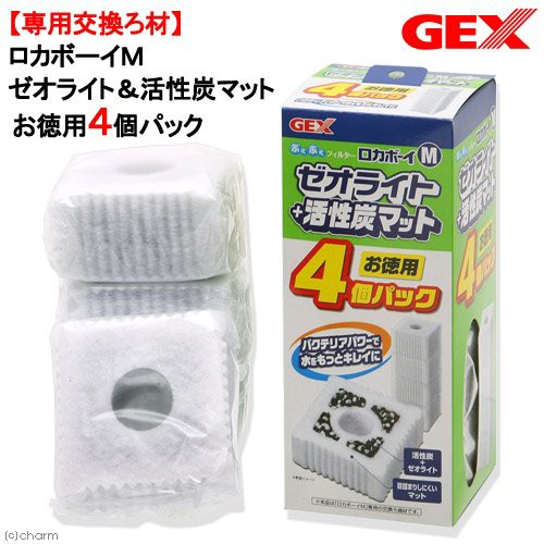 GEX ロカボーイM ゼオライト&活性炭マット...