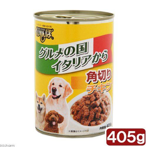 くいしんぼ缶 角切りチキン 405g  ウェッ...