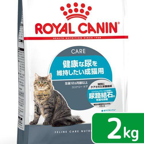 ロイヤルカナン 猫用 キャットフード 猫 ユリナ...