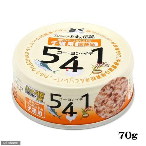 三洋食品 たまの伝説 541 子猫用 70g ...