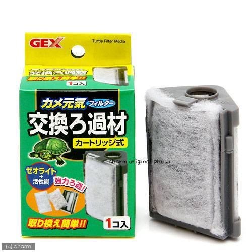 GEX カメ元気フィルター 交換ろ過材(カート...
