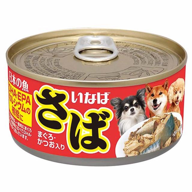 いなば 日本の魚 さば まぐろ・かつお入り 1...
