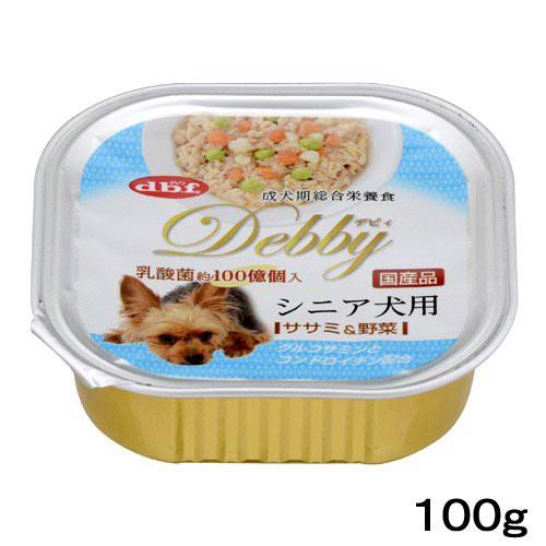 デビィ シニア犬用(ササミ&野菜)100g 犬...