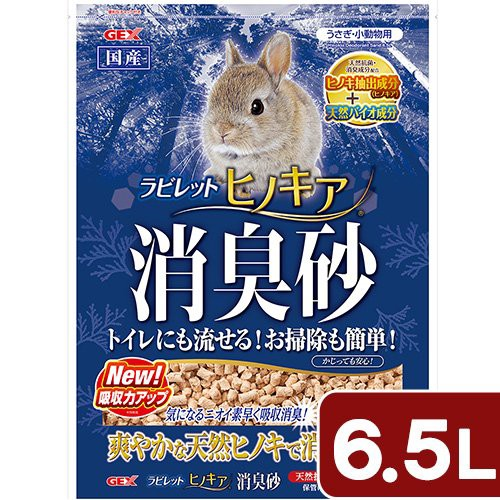 GEX ラビレット ヒノキア消臭砂 6.5L (...