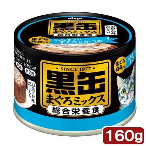 アイシア 黒缶まぐろミックス 黒缶まぐろミック...