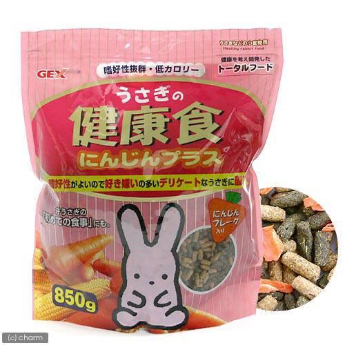 GEX シートン ウサギの健康食 にんじんプラ...