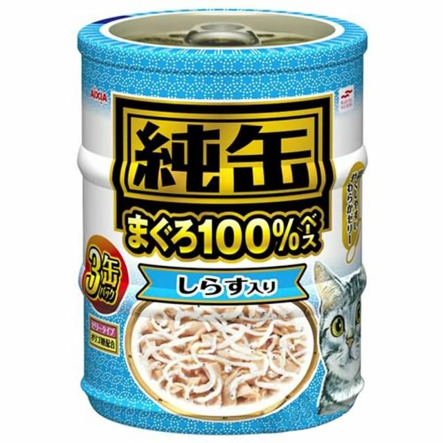 アイシア 純缶ミニ3P しらす入り 65g×3...