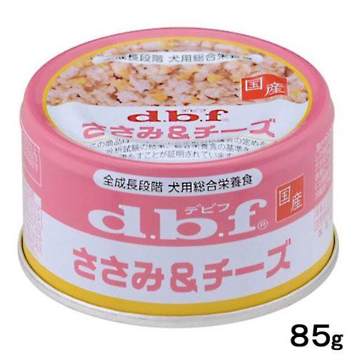 デビフ ささみ&チーズ 85g 正規品 国産 ...