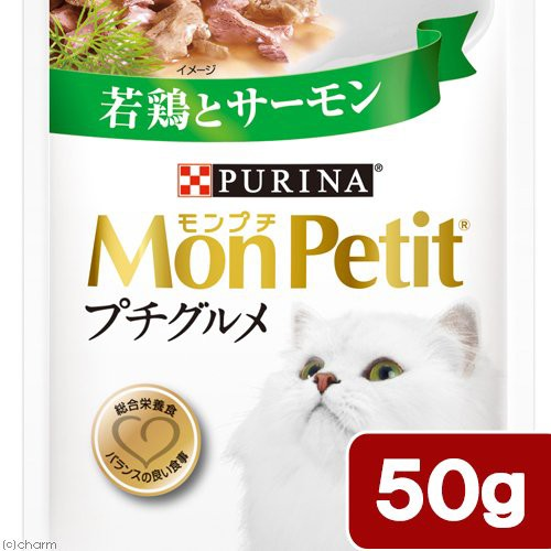 モンプチ プチグルメ 若鶏とサーモン 50g ...