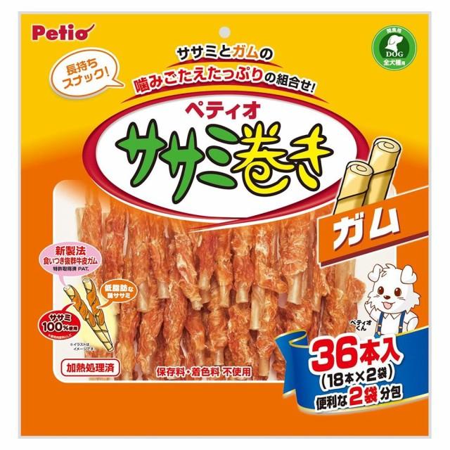ペティオ ササミ巻き ガム 36本入 (18本...
