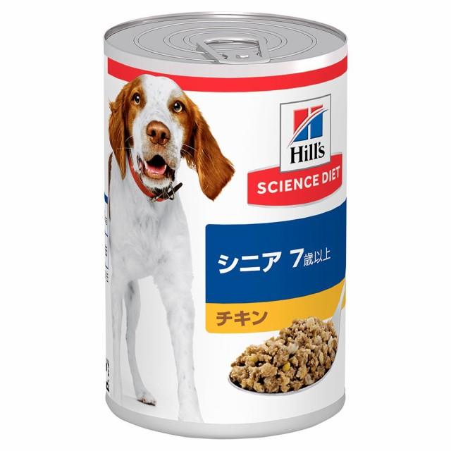 サイエンスダイエット シニア チキン 高齢犬用...