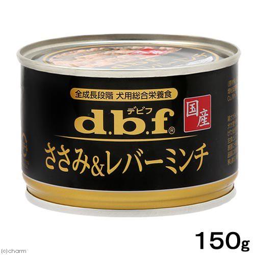 デビフ ささみ&レバーミンチ 150g ドッグ...