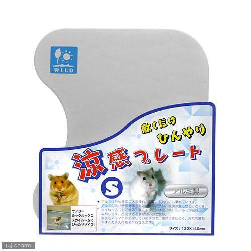 三晃商会 SANKO 涼感プレート S ハムスター アルミ クールマット ひんやり 冷却 夏用 (ハムスター 餌)